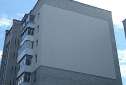 Покраска фасада дома подбор цвета